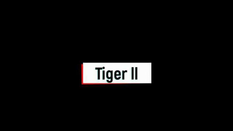 Бой на Тигре 2 после которого его можно продавать