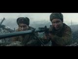 Роман Хозеев - Песня о 28 Панфиловцах