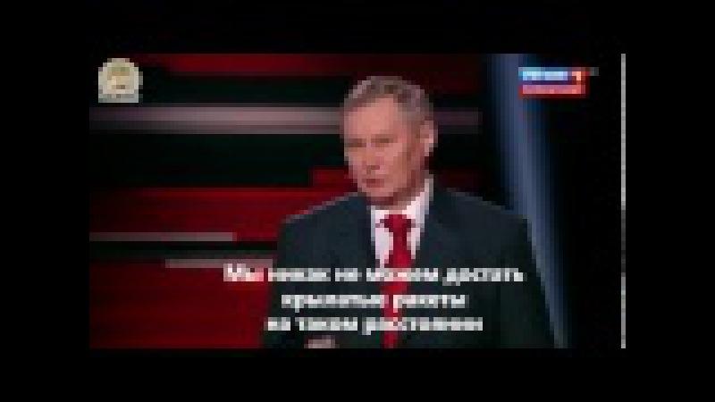 Найдена третья беда России – кривизна земной поверхности!
