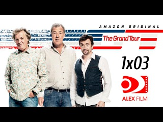 TGT.s01e03.AlexFilm