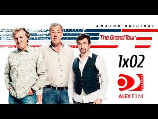 TGT.s01e02.AlexFilm