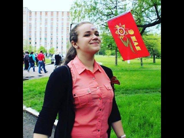 Для кого День Памяти, а для кого карнавал. Европейцам не понять русских.