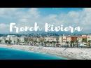 Ницца, Монако, Канны - Лазурный берег, Франция!