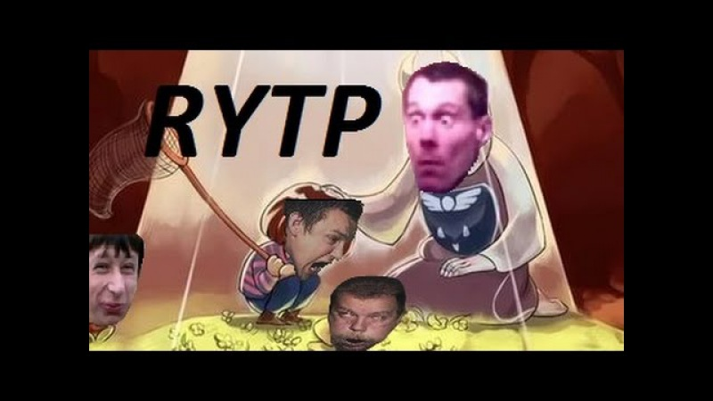 RYTP Монтаж UNDERTALE гора поцыка и буйная Ториель №1