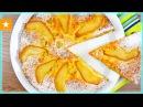 БЫСТРЫЙ ПИРОГ С ГРУШАМИ ИЛИ ЯБЛОКАМИ от Мармеладной Лисицы. Рецепт без яиц