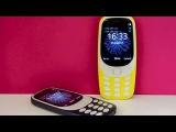 Nokia 3310 Official Ad