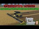 Самая большая жатка Farming Simulator 2015