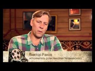 Хроники русского сериала - Петербургские тайны - Много ТВ - Много ТВ
