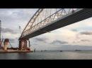 КрымскийМост_Live. Первое судно проходит в фарватере под ж/д аркой.