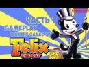 Felix the Cat (NES) — Часть 1
