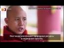 МЬЯНМА Монах из Бирмы сравнивает мусульман с рыбами