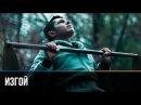 ▶️ ИЗГОЙ 2017 ПРЕМЬЕРА Street WorkOut Смотреть фильм Изгой онлайн полностью