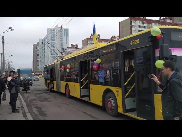 КП «Київпастранс» вирішило вперше привітати своїх пасажирів з Днем сміху!