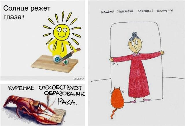 Игорь Абрамов | Москва