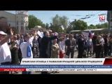 Крымская столица с размахом празднует День всех трудящихся В Симферополе первомайская демонстрация традиционно прошла по централ