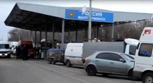 ФСБ ловит в Крыму украинских наркоторговцев