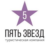 travel5stars