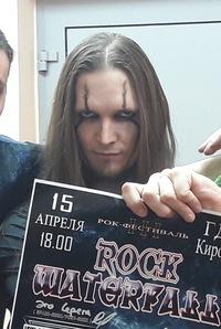 Андрей Вернусь
