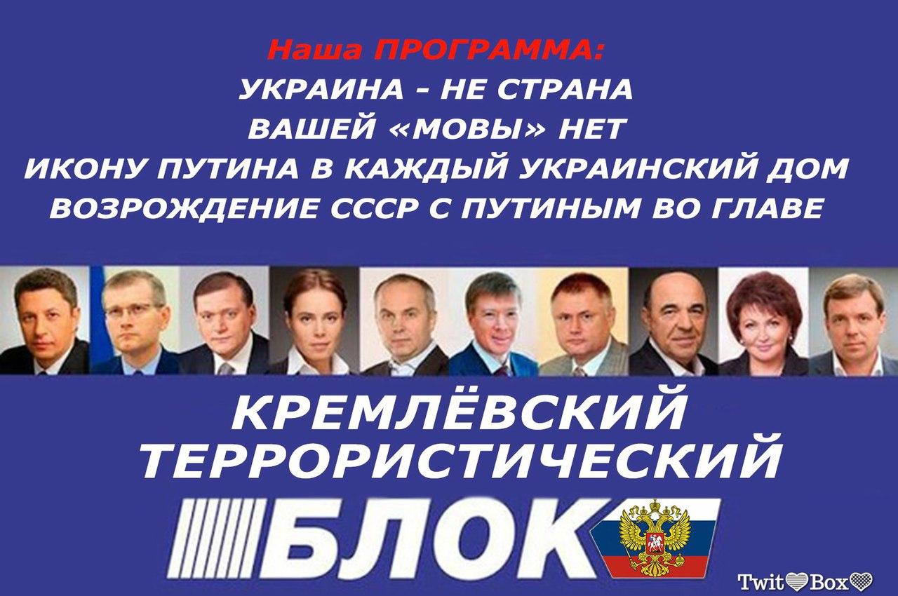 """""""Очень важно, чтобы правду знали во всем мире"""", - Порошенко поблагодарил парламент Португалии за признание Голодомора геноцидом - Цензор.НЕТ 323"""