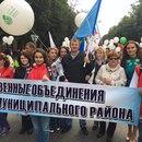 Юля Погосьян фото #27