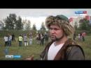 В Бийске прошёл фэнтези-фестиваль «Меч в камне» ВЕСТИ22
