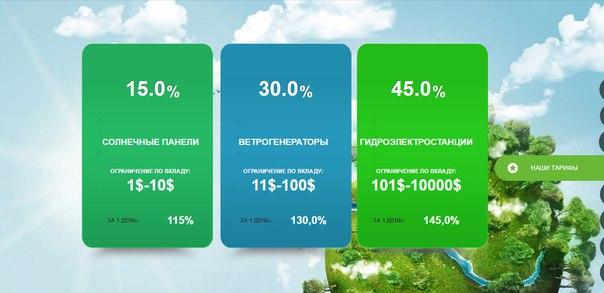 🌿Money.Ecoinvest.su сегодня старт!🏁🎉🍰📍Выгодные вклады под высокий про