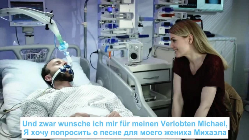 Musikwunsch - Knallerfrauen mit Martina Hill _ Die 3. Staffel UT