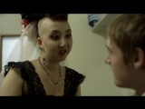 This Is England 86 Episode 1 DVD