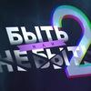 Чемпионат России по сериалам