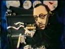 Игорь: Парижские годы / Igor: The Paris Years Chez Pleyel (1982) Brothers Quay / Братья Квэй (Куэй)