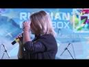 """""""Город 312"""". Концерт Russian MusicBox в ТЦ Европейский 8.03.2017"""