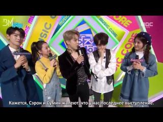 [RUS SUB][05.11.16] Special MCs Jimin & Suga @ Music Core
