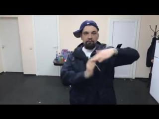 Баста отвечает ШЕFF'у танцем