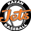 Kazan Jets (Бейсбол в Казани)