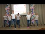 5а танец на День учителя 05.10.2016