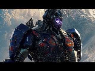ALEXVIT | Трансформеры 5: Последний рыцарь (2017) Transformers: The Last Knight | Sadzid Husic