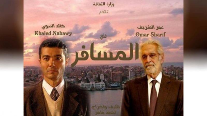 Путешественник (2009)   Al Mosafer