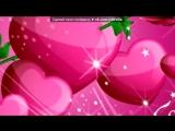 Вс о любви под музыку Афродита - На минуту представь из кф Васильки. Picrolla - 640x480