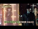 Golden Tambourine 풀버전 지운탁 유정을 지키는 흥깨비 심형탁 feat 조승사자 170119 EP 6