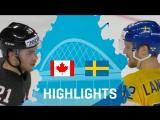 ЧМ-2017. Финал. Канада - Швеция - 1:2 Б