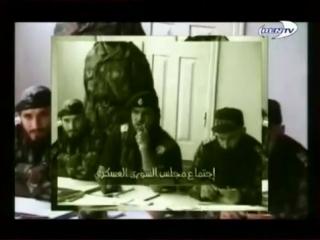 Чеченский капкан. 4 серия. Террор