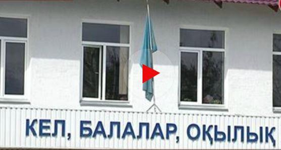 Алматы облысында мектеп ішінен дүкен ашқан кәсіпкер ұстаздардың мазасын алуда