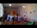 Осенний бал танец Нано техно 3кл.