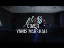 CHOREOGRAPHY YANIS MARSHALL | COVER DANCE | HOW MANY LICKS | MAFIACENTER