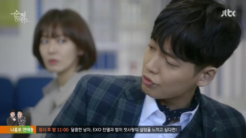 [4 серия] Влюбиться в Сун Чжон / Влюбиться в Сун Чон / Падение в невинность / Я влюбился в Сун Чжон