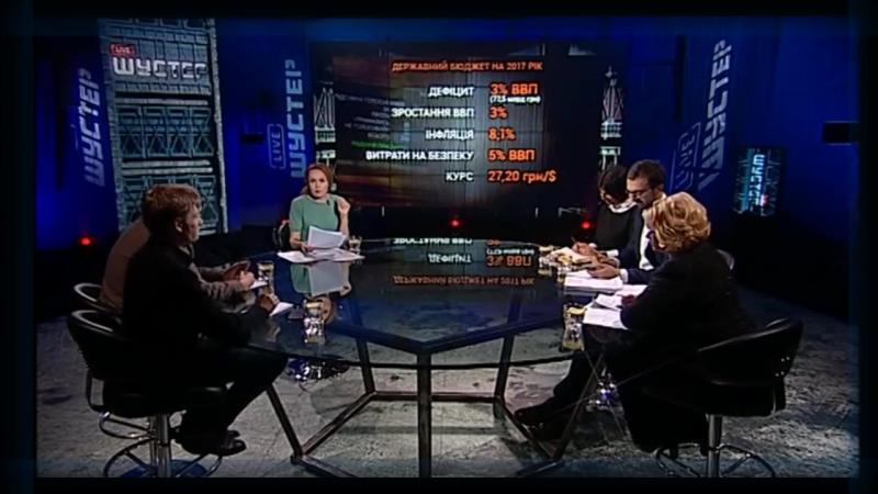 Кужель выплеснула на Мосийчука стакан воды! Фрагмент эфира Шустер Live 3s TV 21