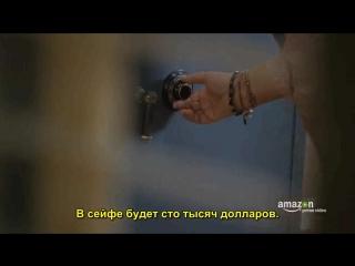 Sneaky Pete (трейлер 1 сезона)