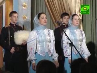 На Покров ансамбль «Атаман» отмечает День Рождения