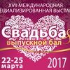 Vitaly Vakolyuk