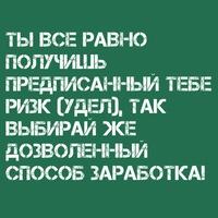 Мадина Магомедова